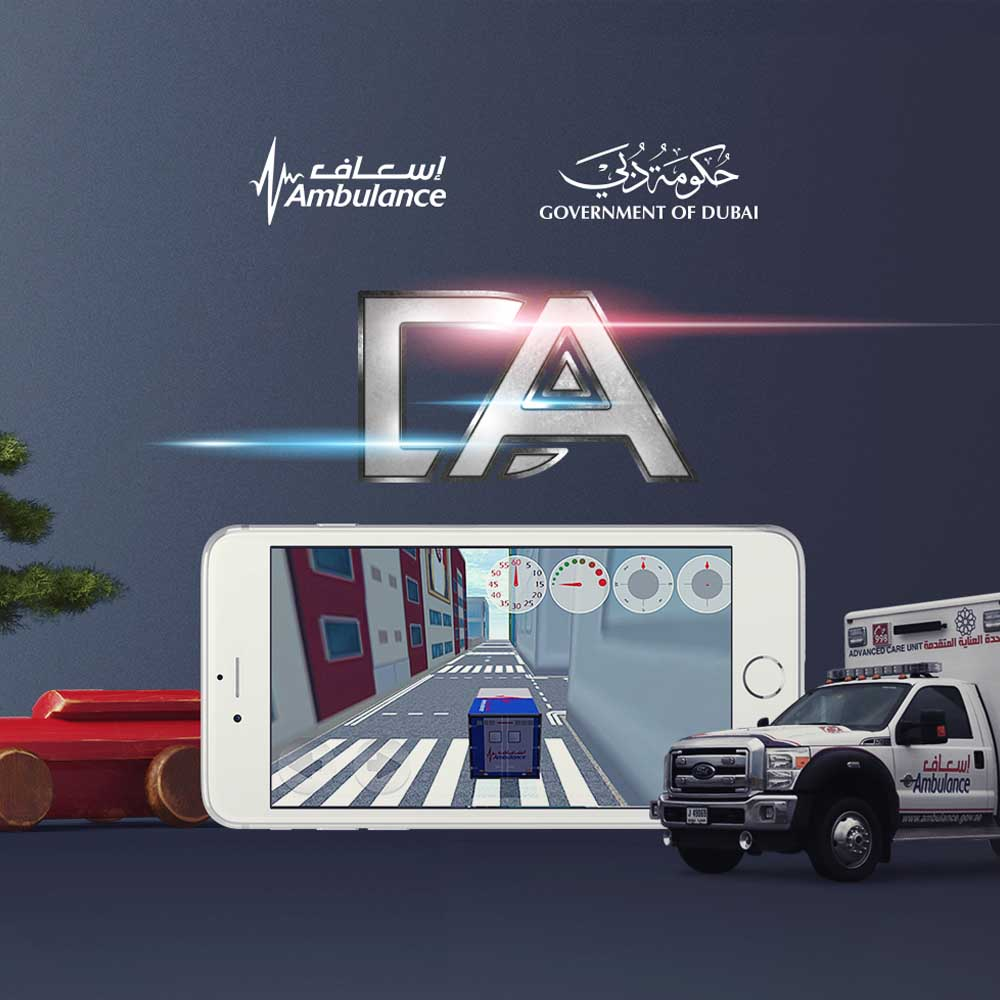 https://theportalagency.com/project/dubai-ambulance/