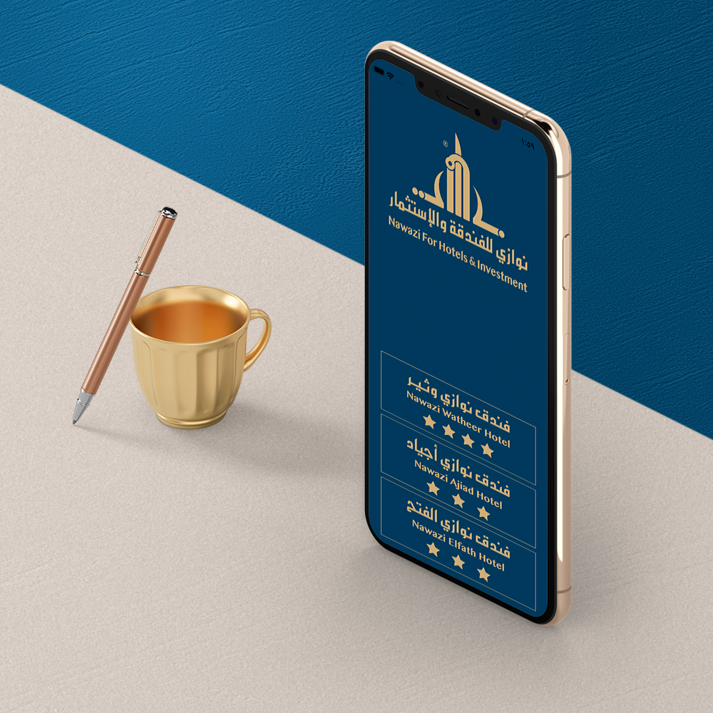 https://theportalagency.com/project/nawazi-mobile-application/