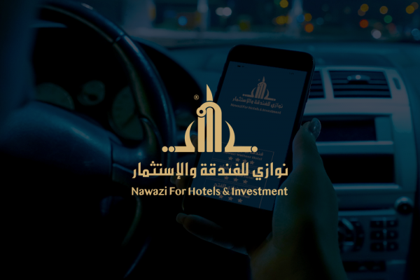 Nawazi Mobile Application