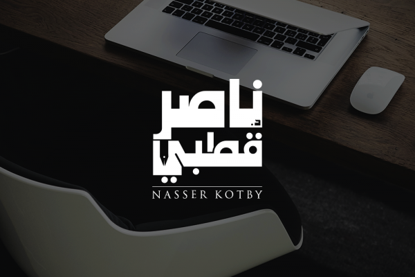 Nasser Kotby Website