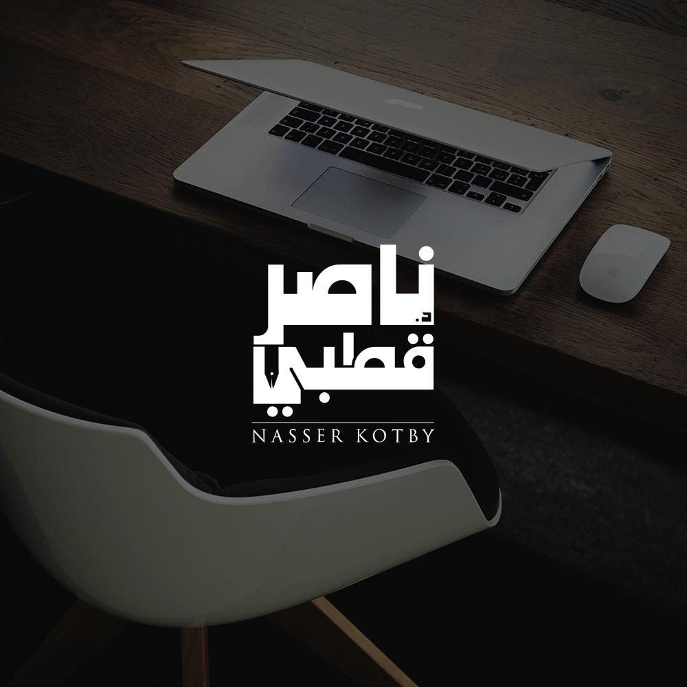 https://theportalagency.com/project/nasser-kotby-website/