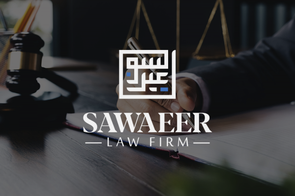 Sawaeer Website