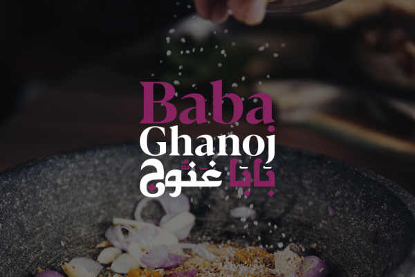 Baba Ghanouj Website